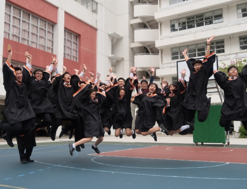 Outstanding HKDSE Results 2019